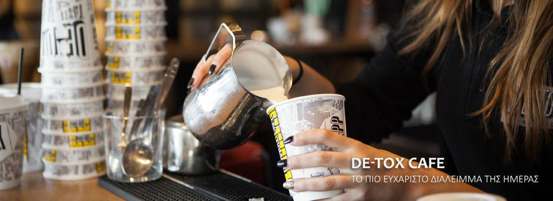 De-Tox cafe το πιο ευχάριστο διάλειμμα της ημέρας